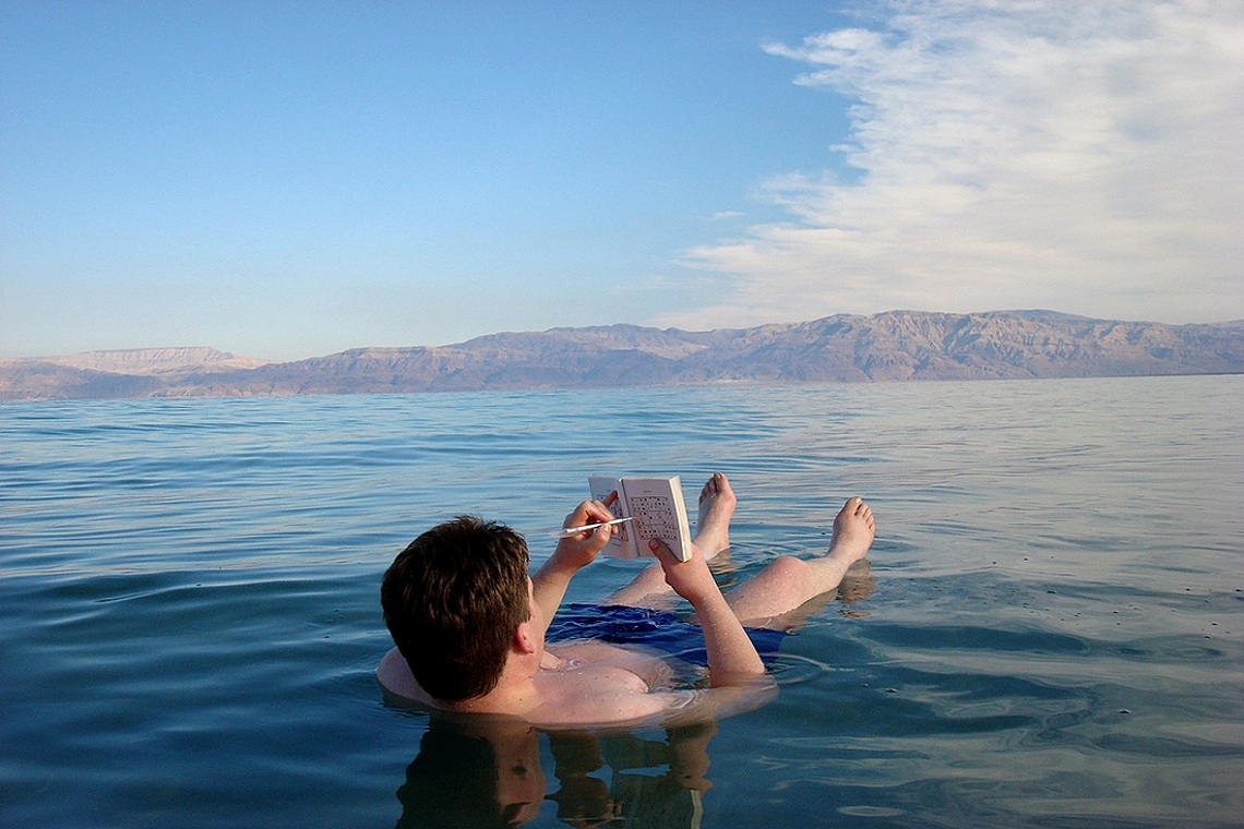 Dead Sea To Amman Airport Travel Time